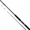 Rovex Integra Gold 7ft 2pc Boat Rods